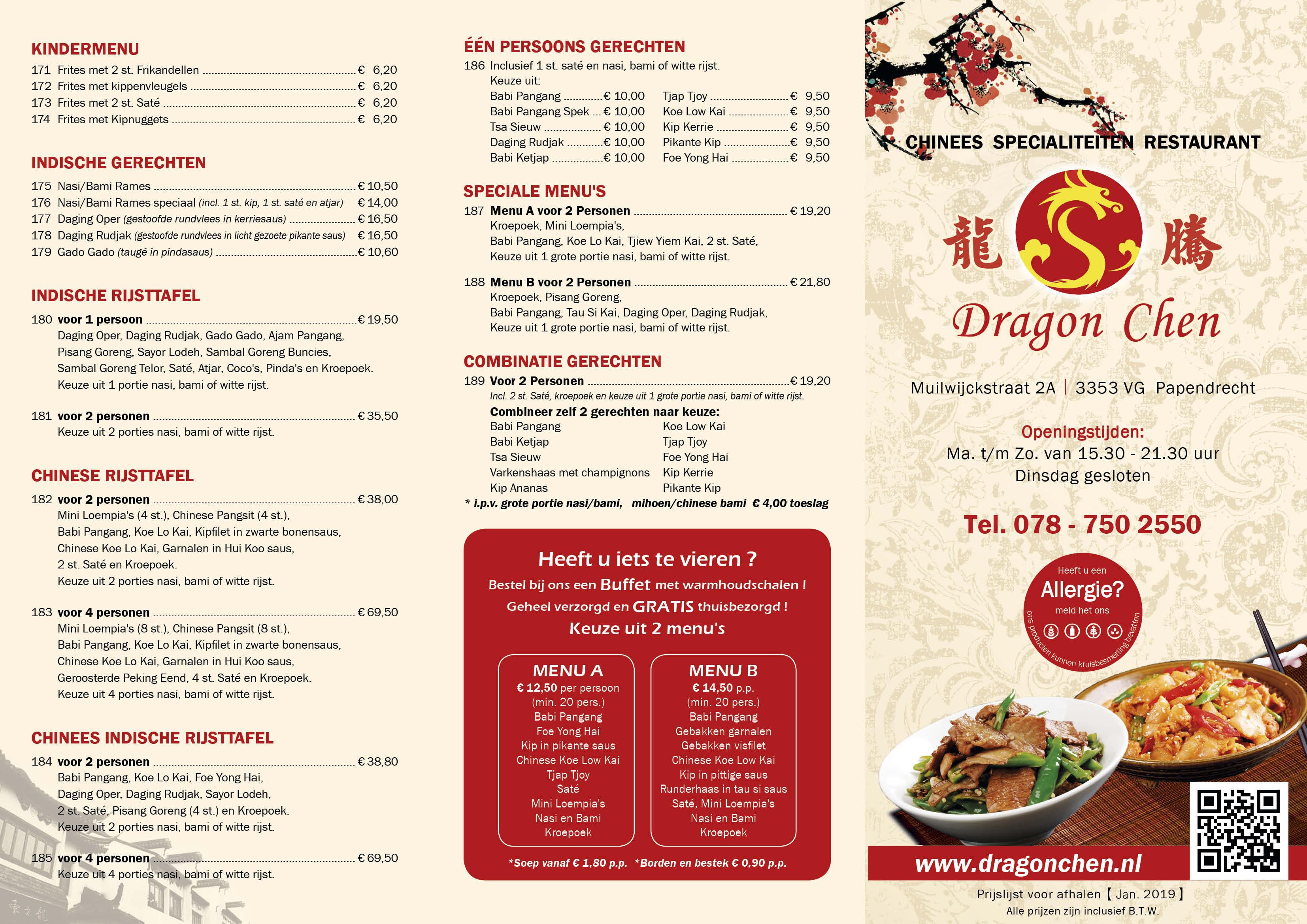 Dragon Chen Afhaalfolder pagina 1